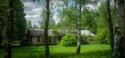 Общежитие Внуково